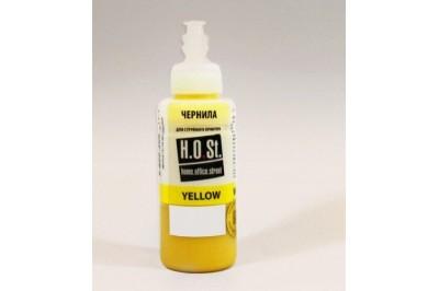 Чернила для Epson WP-4015DN/WP-7015 100мл Yellow водные (HOST)