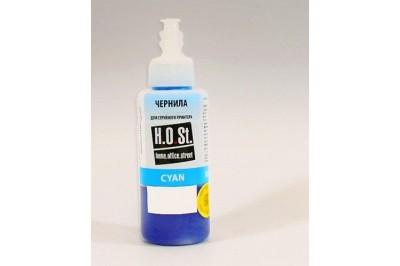 Чернила для Epson WP-4015DN/WP-7015 100мл Cyan водные (HOST)