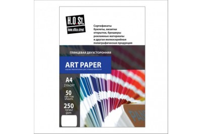 Бумага Текстурная A4 250г МатоваяГлянцевая 50 листов САЛАМАНДРА