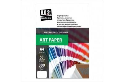 Бумага Текстурная A4 300г МатоваяМатовая 50 листов САЛАМАНДРА