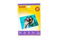 Фотобумага Kodak А4 глянцевая 200г/м 50л