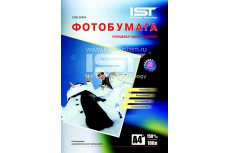Фотобумага глянцевая односторонняя 150г/м2, А4 (21х29.7), 100 л, (G150-100A4) IST