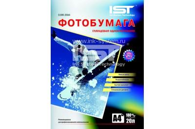 Фотобумага глянцевая односторонняя 180г/м2, А4 (21х29.7), 20 л, (G180-20A4) IST