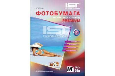 Фотобумага Premium глянец односторонняя 190гр/м, А4 (21х29.7), 20 л, (GP190-20A4) IST