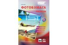 Фотобумага Premium глянец односторонняя 260гр/м, 4R (10х15), 50л, GP260-504R) IST