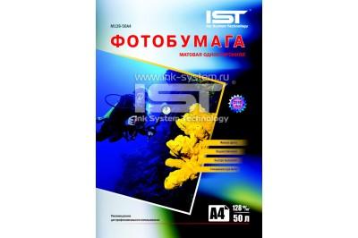Фотобумага матовая односторонняя 128гр/м, А4 (21х29.7), 50 л, (M128-50A4) IST