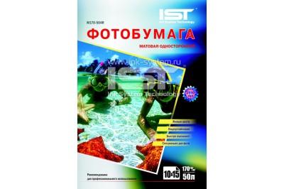 Фотобумага матовая односторонняя 170гр/м, 4R (10х15), 50л, (M170-504R) IST