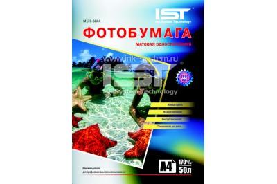 Фотобумага матовая односторонняя 170гр/м, А4 (21х29.7), 50л, (M170-50A4) IST