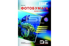 Фотобумага матовая односторонняя 190гр/м, А4 (21х29.7), 50л, (M190-50A4) IST