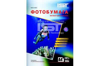 Фотобумага матовая односторонняя 220гр/м, А4 (21х29.7), 100 л, (M220-100A4) IST