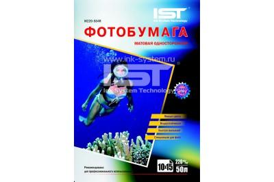Фотобумага матовая односторонняя 220гр/м, 4R (10х15), 50 л, (M220-504R) IST