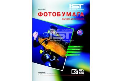 Фотобумага матовая двусторонняя 140гр/м, А3 (29.7х42), 50 л, (MD140-50A3) IST