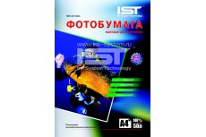 Фотобумага матовая двусторонняя 140гр/м, А4 (21х29.7), 50 л, (MD140-50A4) IST
