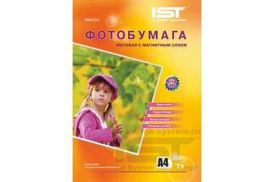 Фотобумага IST матовая с магнитным слоем 650гр/м, 2л, А4 (21х29.7), картон (MM650-2A4)