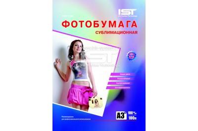 Фотобумага сублимационная 100гр/м, А3 (29.7x42), 100 л, (S100-100A3) IST