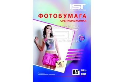 Фотобумага сублимационная 100гр/м, А4 (21х29.7), 100 л, (S100-100A4) IST
