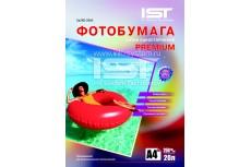 Фотобумага Premium сатин односторонняя 260гр/м, А4 (21х29.7), 20л, (Sa260-20A4) IST