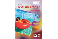 Фотобумага Premium сатин односторонняя 260гр/м, А4 (21х29.7), 50л, (Sa260-50A4) IST
