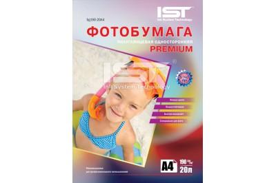 Фотобумага Premium полуглянец односторонняя 190гр/м, А4 (21х29.7), 20л, (Sg190-20A4) IST