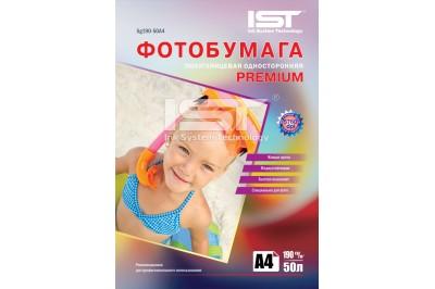 Фотобумага Premium полуглянец односторонняя 190гр/м, А4 (21х29.7), 50л, (Sg190-50A4) IST