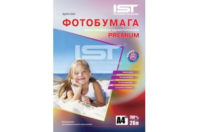 Фотобумага Premium полуглянец односторонняя 260гр/м, А4 (21х29.7), 20л, (Sg260-20A4) IST