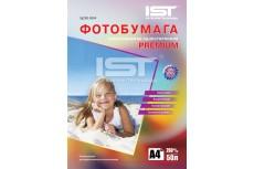 Фотобумага Premium полуглянец односторонняя 260гр/м, А4 (21х29.7), 50л, (Sg260-50A4) IST