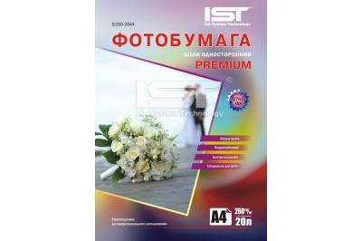 Фотобумага Premium шёлк односторонняя 260гр/м, А4 (21х29.7), 20л, (Si260-20A4) IST