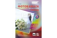 Фотобумага Premium шёлк односторонняя 260гр/м, 4R (10х15), 50л, (Si260-504R) IST