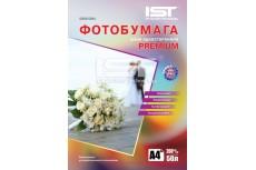 Фотобумага Premium шёлк односторонняя 260гр/м, А4 (21х29.7), 50л, (Si260-50A4) IST