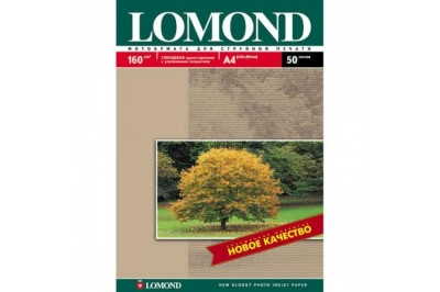 Фотобумага глянцевая односторонняя 160гр/м, А4 (21х29.7), 50 л, 0102055, Lomond