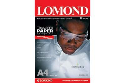 Термотрансферная бумага для светлых тканей 140гр/м, А4 (21х29.7), 10 л, 0808411, Lomond