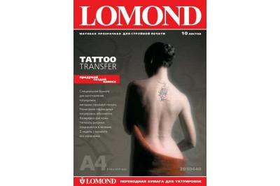 Самоклеящаяся плёнка на бумажной основе для временных татуировок , А4 (21х29.7), 10 л, 2010440, Lomond