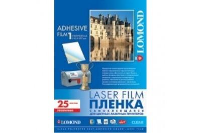 Lomond 2810003 Самоклеящаяся пленка Lomond для лазерной печати, 210x297мм, 25 листов