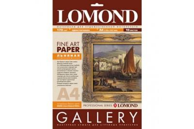 Lоmond АРТ бумага Linen (льняная фактура), односторонняя, 170/A4/10 л [0913041]
