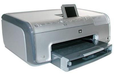 купить HEWLETT PACKARD Photosmart 8250